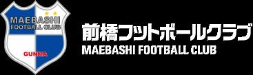 前橋フットボールクラブ